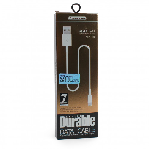 Lightning cable 2 meters (Charge + Data)