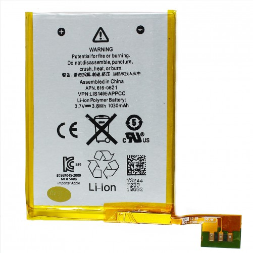 Battery - iPod Touch 5G