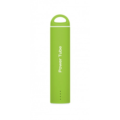 Backup battery (charger)