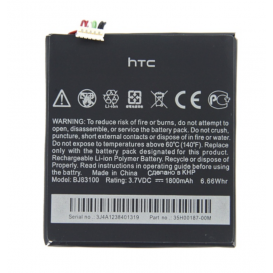 Battery (Official) - HTC One X