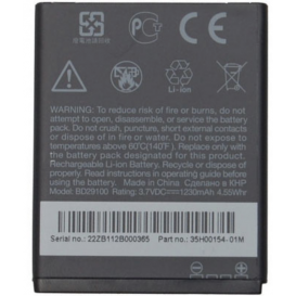 Battery (Official) - HTC Wildfire S