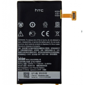 Battery (Official) - HTC 8S