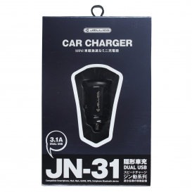 Double USB 3A Car charger